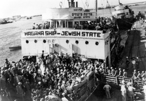 haganah-ship