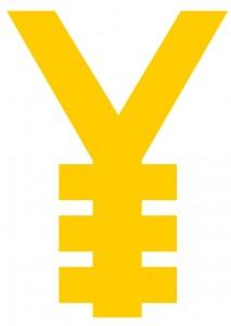Divisionsabzeichen_der_18._Panzer-Division