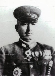 Undated - Renya Mutaguchi was a Japanese military officer, lieutenant general in the Imperial Japanese Army during World War II. (Photo by Kingendai Photo Library/AFLO)